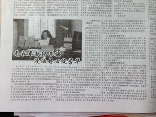 《内蒙古经贸外语学院报》