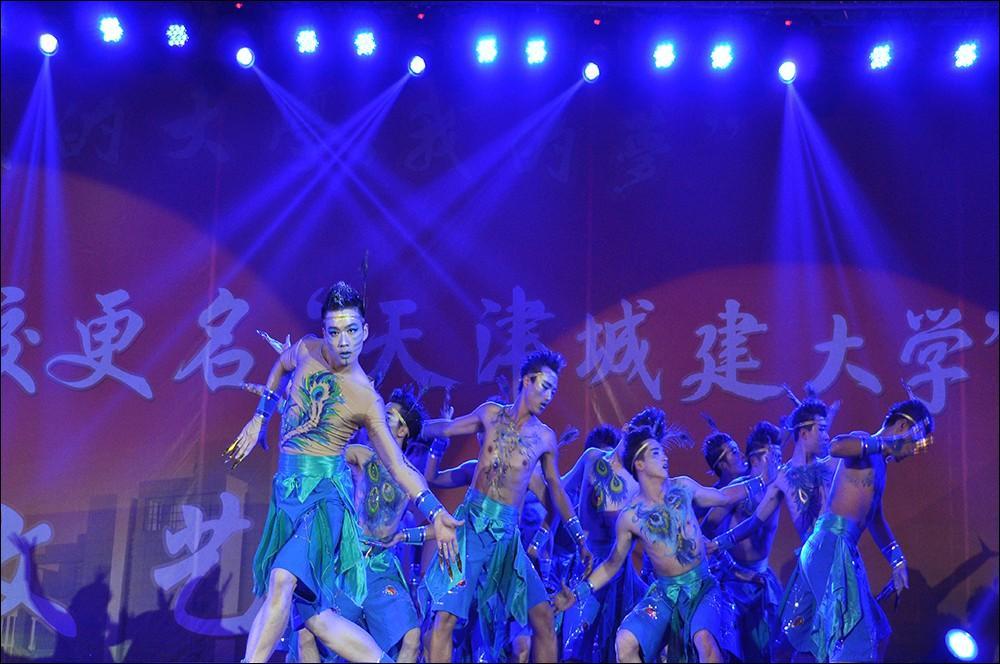 """""""我的大学,我的梦""""文艺晚会举办-天津城建大学校报电子版"""