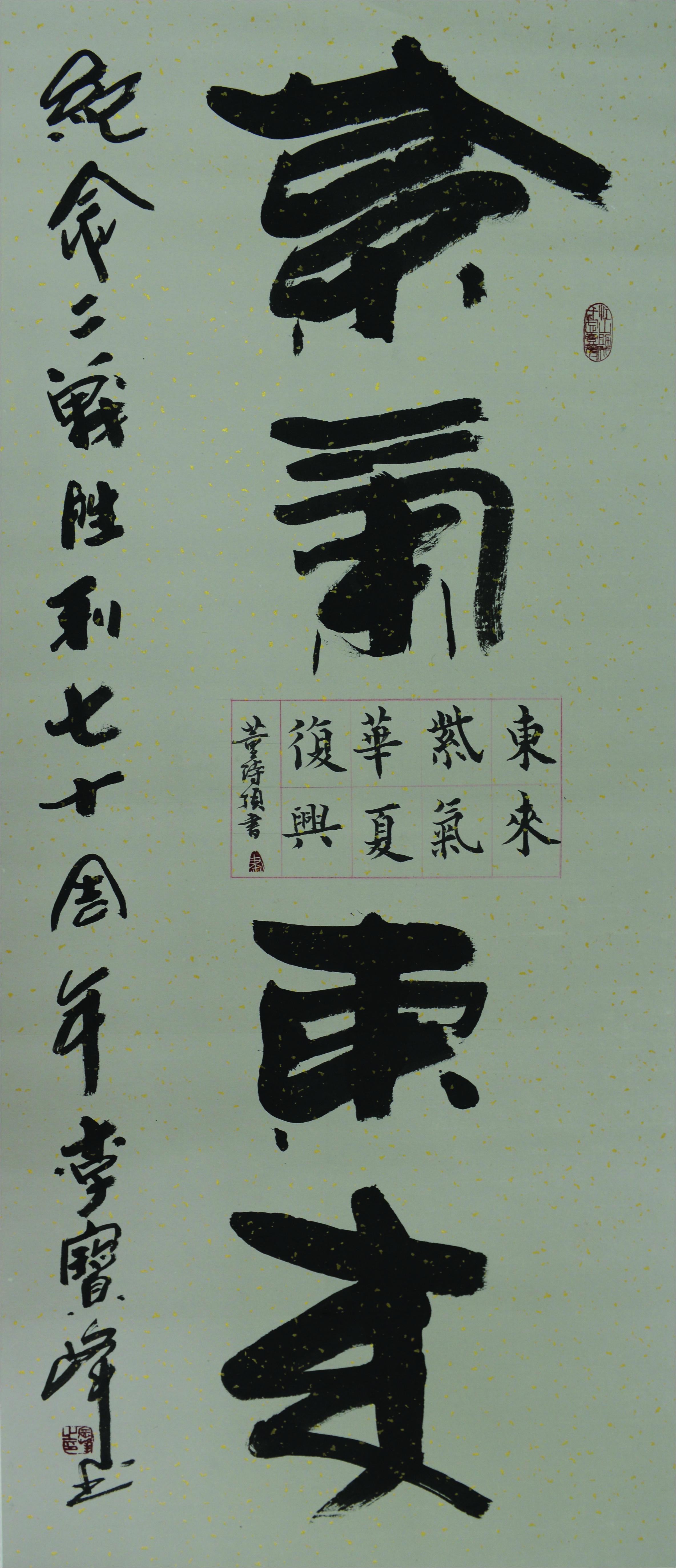 牢记历史,开创未来-江苏建筑职业技术学院校报电子版