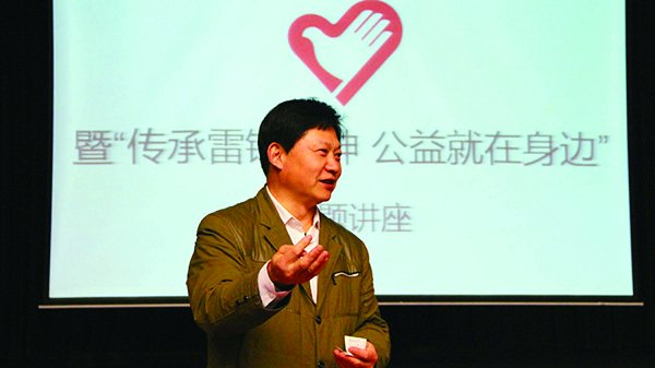 携手奉献弘扬志愿精神心系中华共建江南梦想