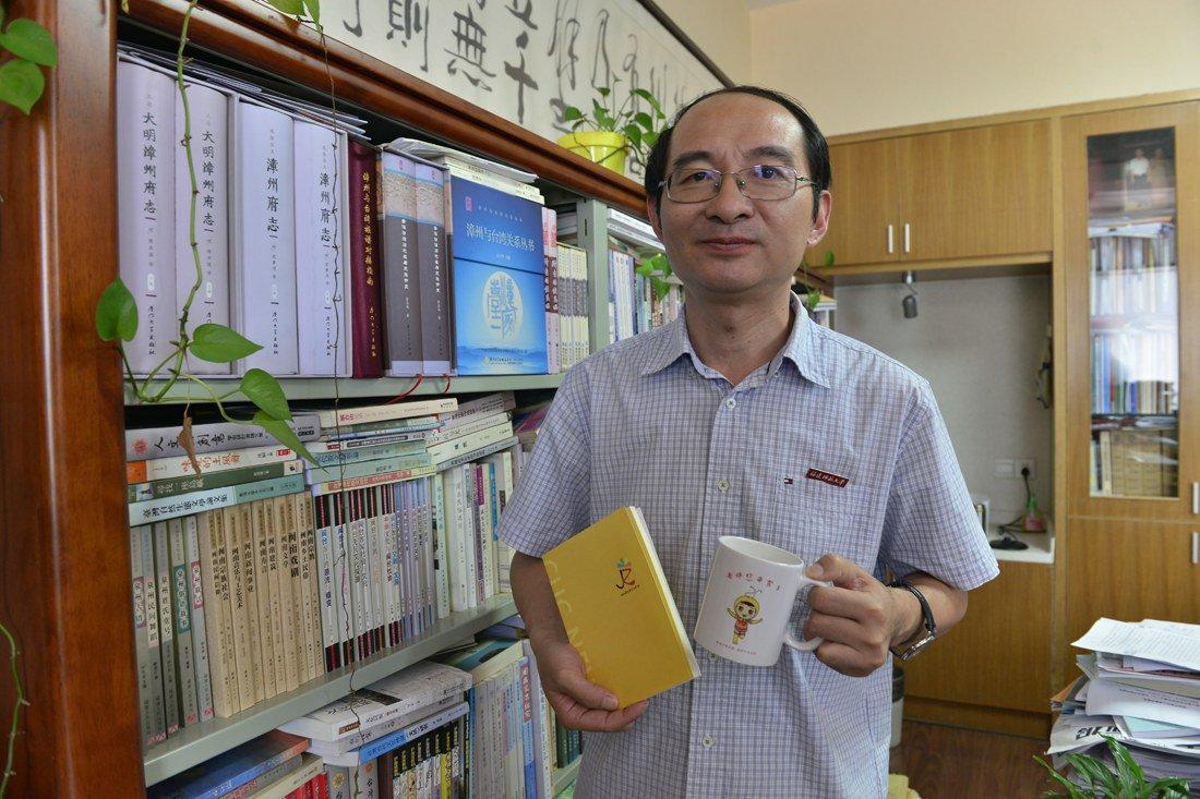 做一个快乐的教书匠――访福建师大首届五一劳动奖章获得者袁勇麟