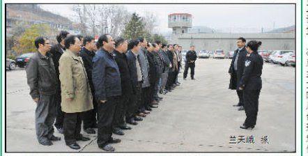 纪委组织校处两级干部到延安监狱接受警示教育-延安大学校报电子版