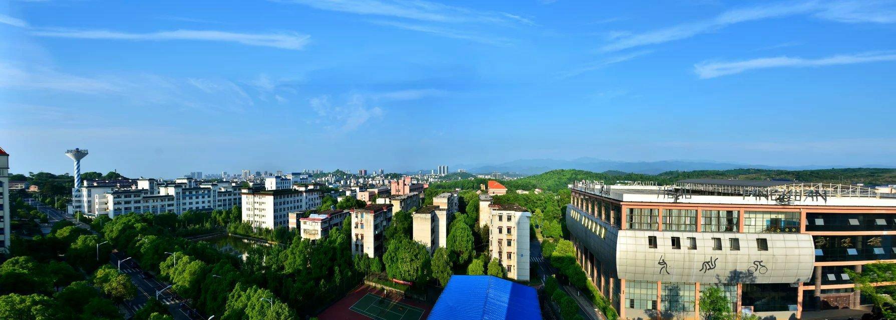 湖南科技学院_湖南科技学院:第361期:第02版:第02版