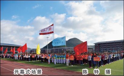 2015年新生运动会-贵州财经大学校报电子版