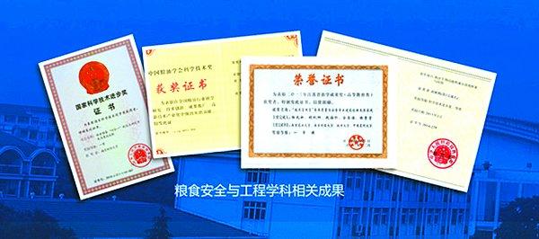 2020年自考本科有学士学位证书吗? 考试   Sohu