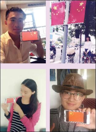 我和国旗合个影-南京工程学院校报电子版