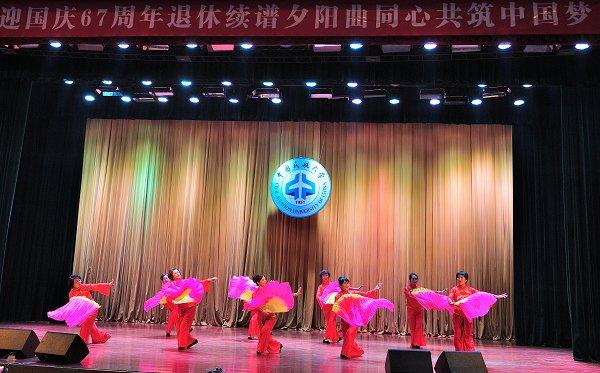 图片新闻-中国民航大学校报电子版