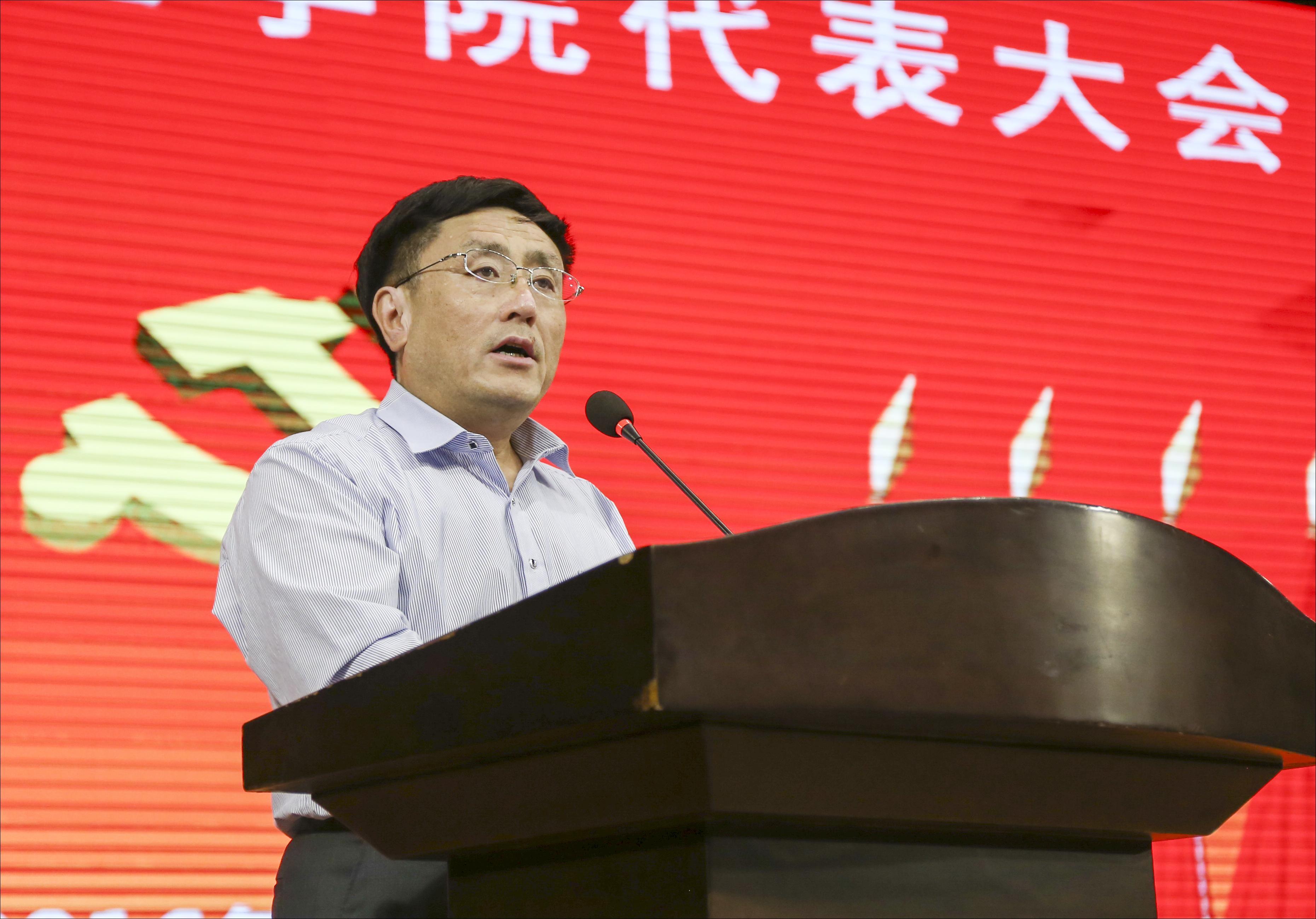 中共沈阳工学院代表大会胜利召开-沈阳工学院校报电子版