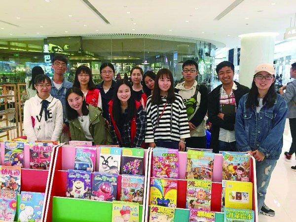 学院读书文化节系列活动