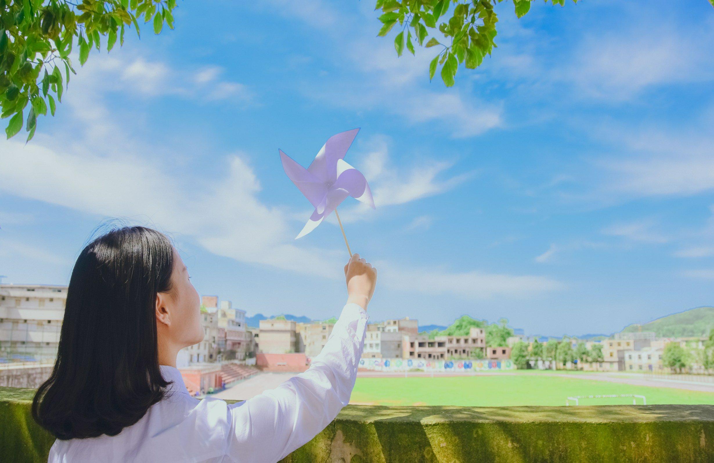 自在-贵州师范大学求是学院校报电子版