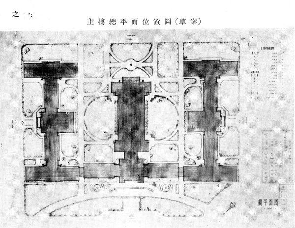 建筑的记忆 历史的变迁(七)主楼