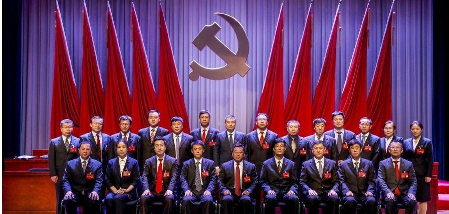 图片新闻-沈阳体育学院校报电子版