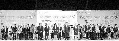 学校举行第十六届社团文化节开幕式暨2017年迎新生晚会