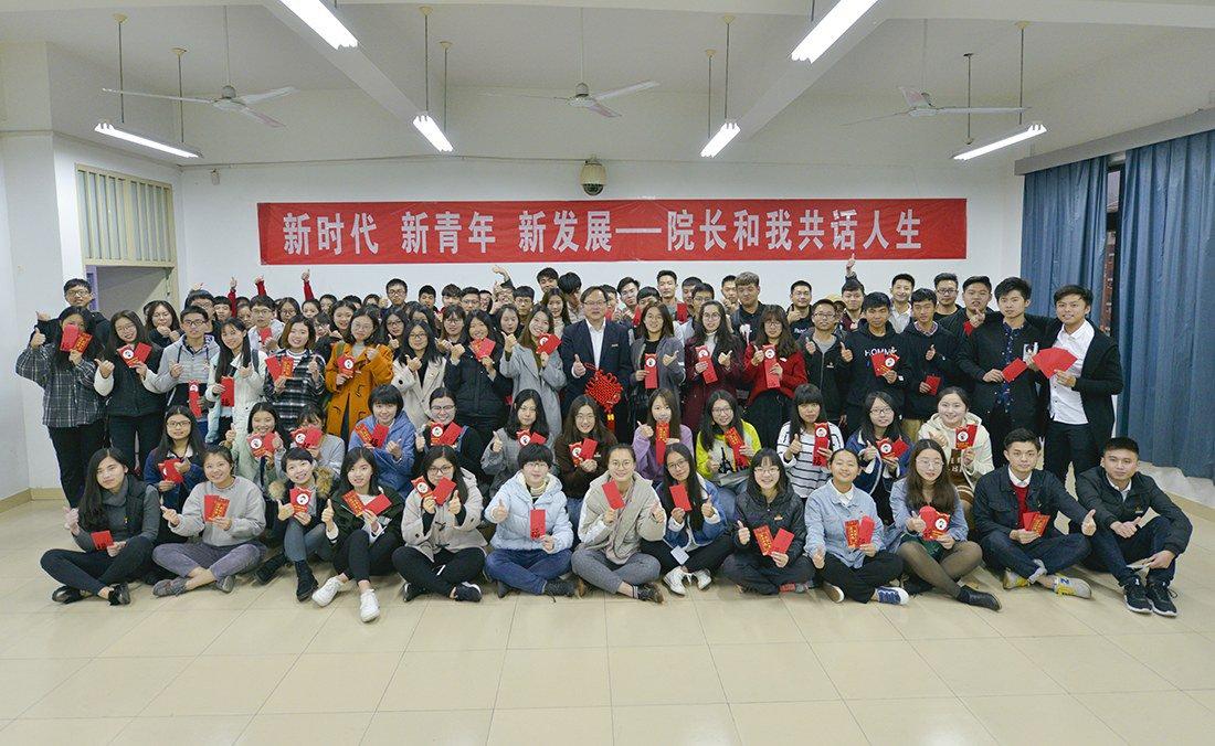 新时代 新青年 新发展张华荣院长与青年学子共话人生