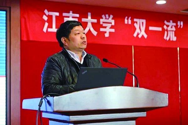 在江南大学双一流建设推进动员会上的讲话