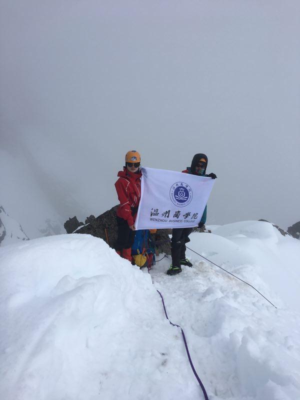 陈燕花:唯一成功登顶白马雪山的女大学生