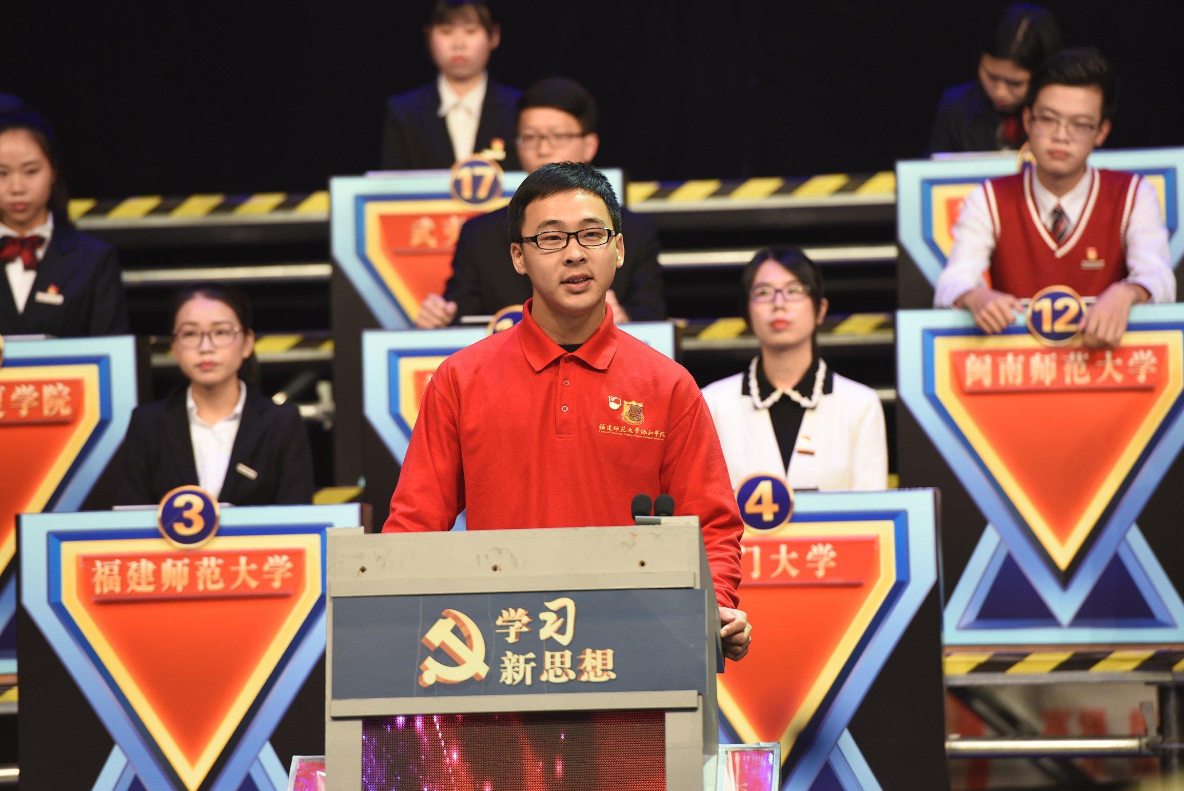 不忘初心 学习在路上――访学生党员白茂峰