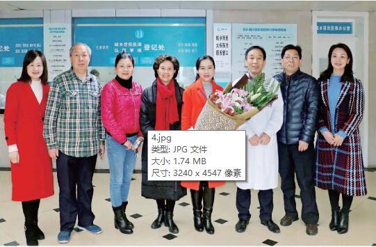 """医保办主任陈琳当选湖南省2017年度""""最美消费维权人物"""""""