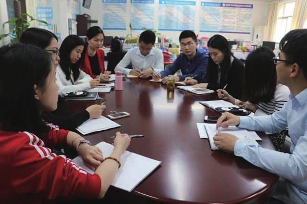 就业办组织就业指导课集体备课研讨会