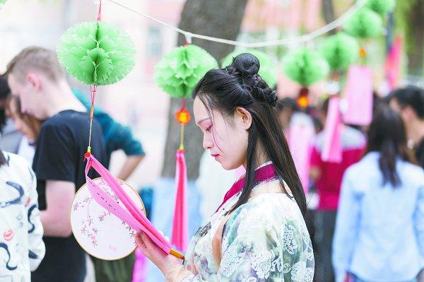 华夏传统文化节:品汉风 鉴雅韵