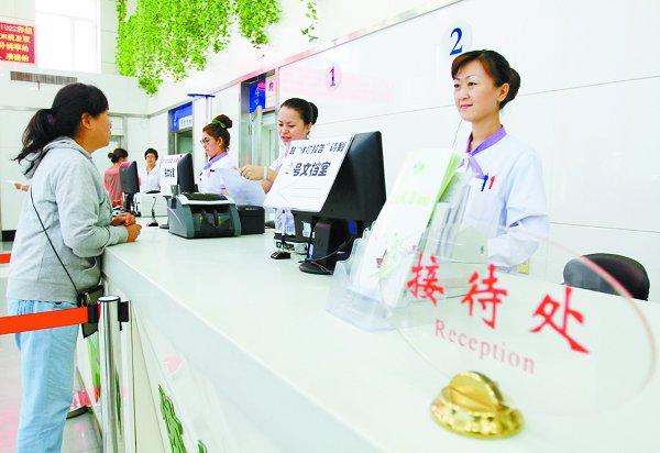 患者需求植心间――聚焦校医院新时代的新气象、新作为本报记者 刘忠奎
