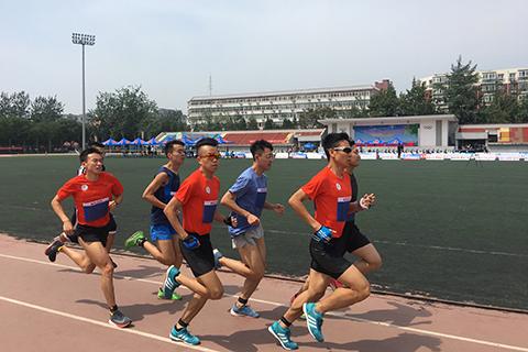 图片新闻-中国地质大学(北京)校报电子版
