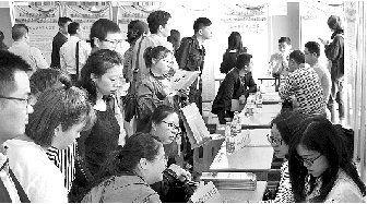 2018年浙江省技能人才校企合作洽谈会(浙北分会场)在我校举行