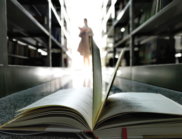 第四届读书节获奖摄影作品集锦-白城师范学院校报电子版