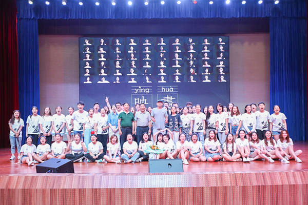 2015级广播电视编导专业《映・��》微电影展成功举办-河南大学民生学院校报电子版