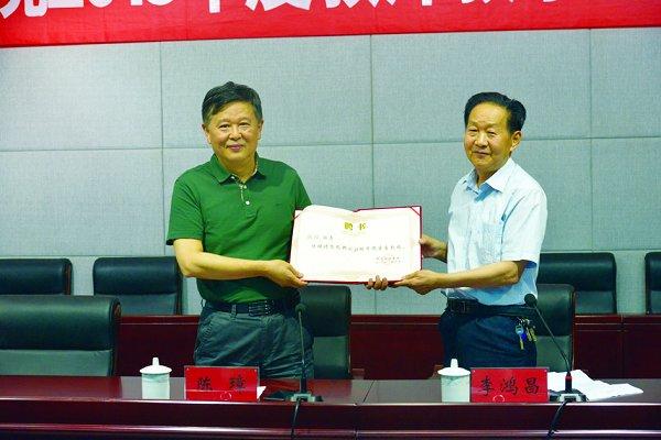 中国人民大学陈璋教授受聘为我校客座教授