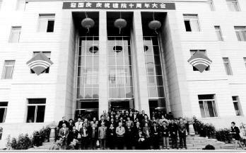 吉林国际语言文化学院建院十周年庆典-东北师范大学人文学院校报电子版