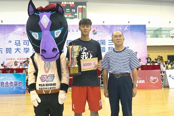 我院男篮夺得第三届东莞大学生篮球联赛季军