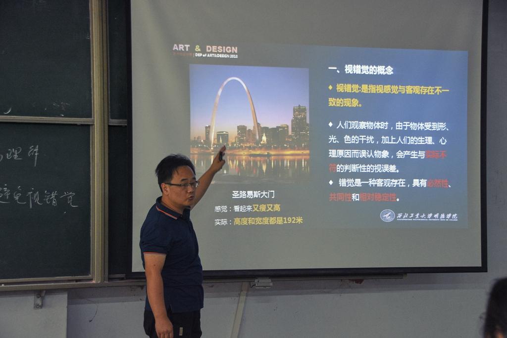 学院举行教师讲课比赛-西北工业大学明德学院校报电子版