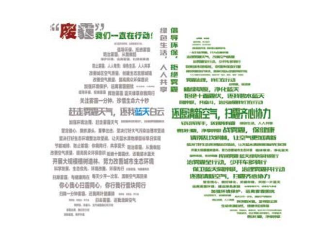 我校参加湖南省第五届大学生艺术展演获奖作品展-湖南民族职业学院校报电子版