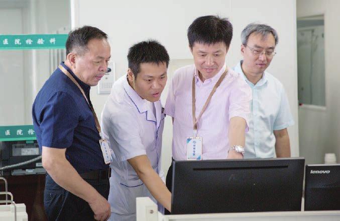 CNAS专家现场评审-淄博市第一医院校报电子版