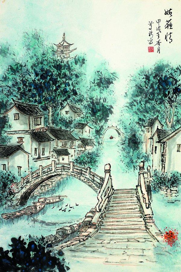 图片新闻-南京邮电大学校报电子版