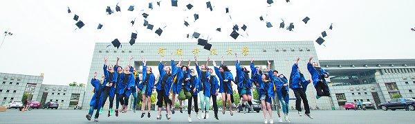 河南省2015年-2017年成人高等学校招生录取最低控制分数线-河南科技大学校报电子版