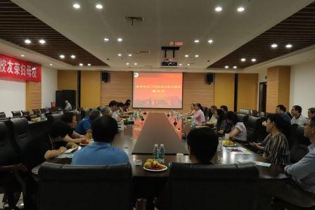 图片新闻-河南工业大学校报电子版