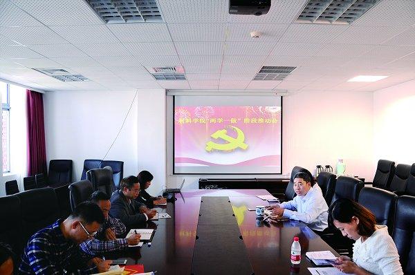 建设一流学科 培育卓越人才 ―――天津大学材料学院改革实践纪实