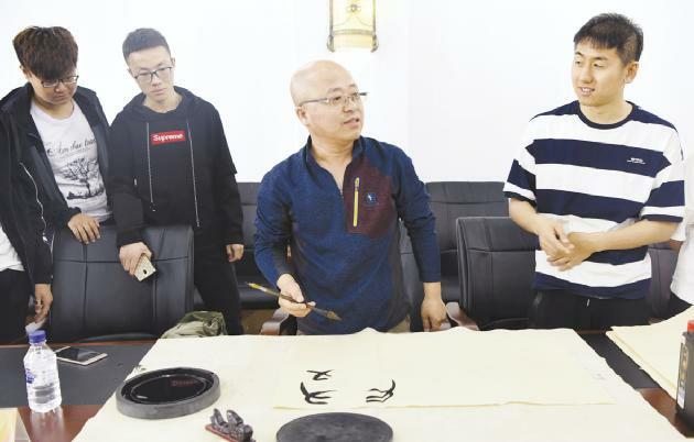 图片新闻-吉林工程技术师范学院校报电子版