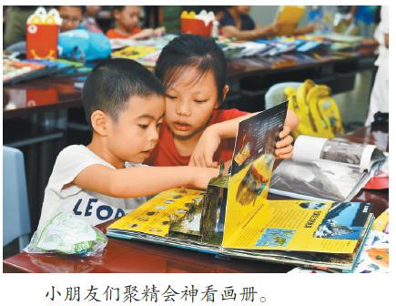 """""""六一""""儿童节分享快乐-深圳信息职业技术学院校报电子版"""