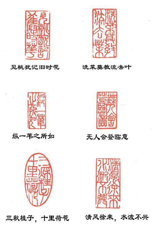 闲章六刻-江西财经大学校报电子版