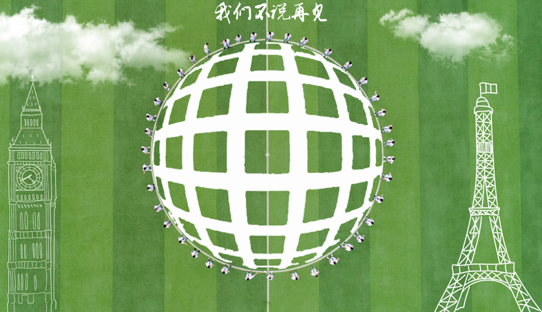 我想把青春拍成画,只因太美太震撼-武汉职业技术学院校报电子版