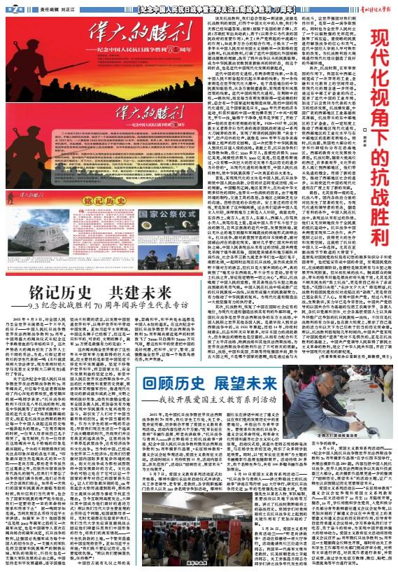 《贵州财经大学报》